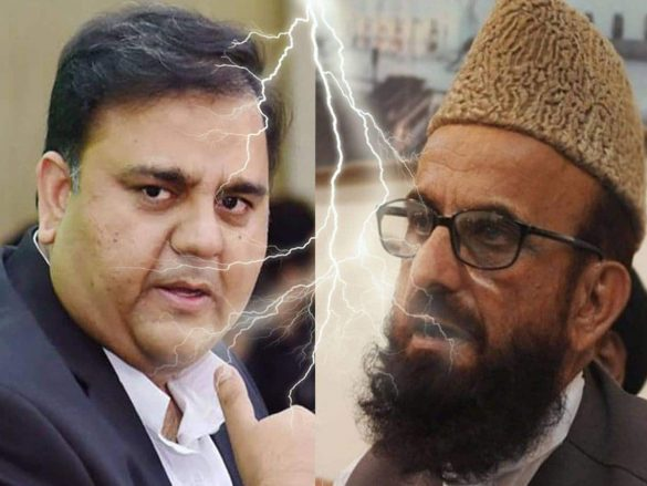 Eid-ul-Fitr to fall on May 24 Fawad Chaudhry
