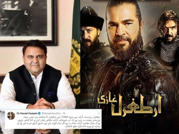 Foreign dramas will ruin Pakistani productions, says Fawad Chaudhry