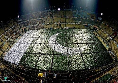 Largest Human Flag