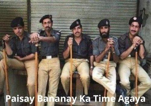 Police Walay