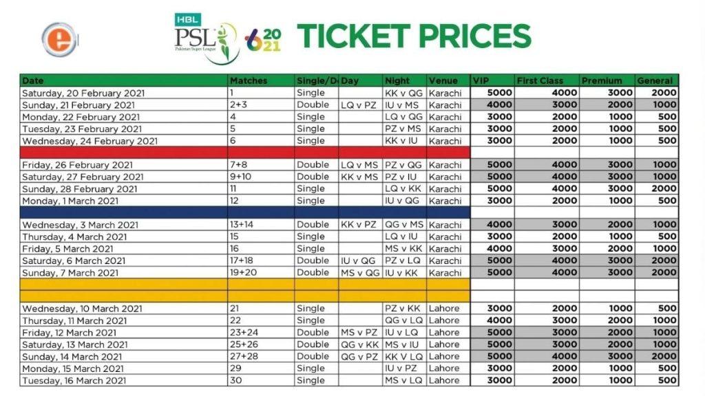 PSL Tickets Online price