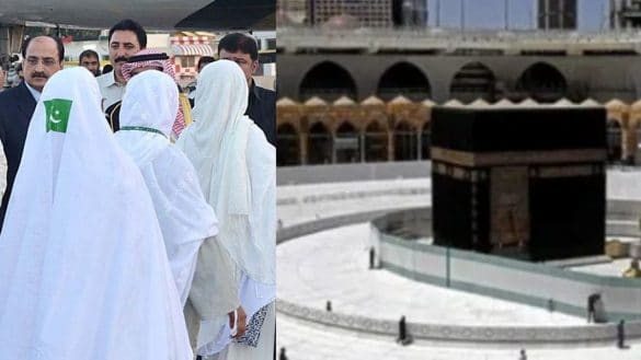Hajj In 2021 Cost RS 700,000 For Pakistani