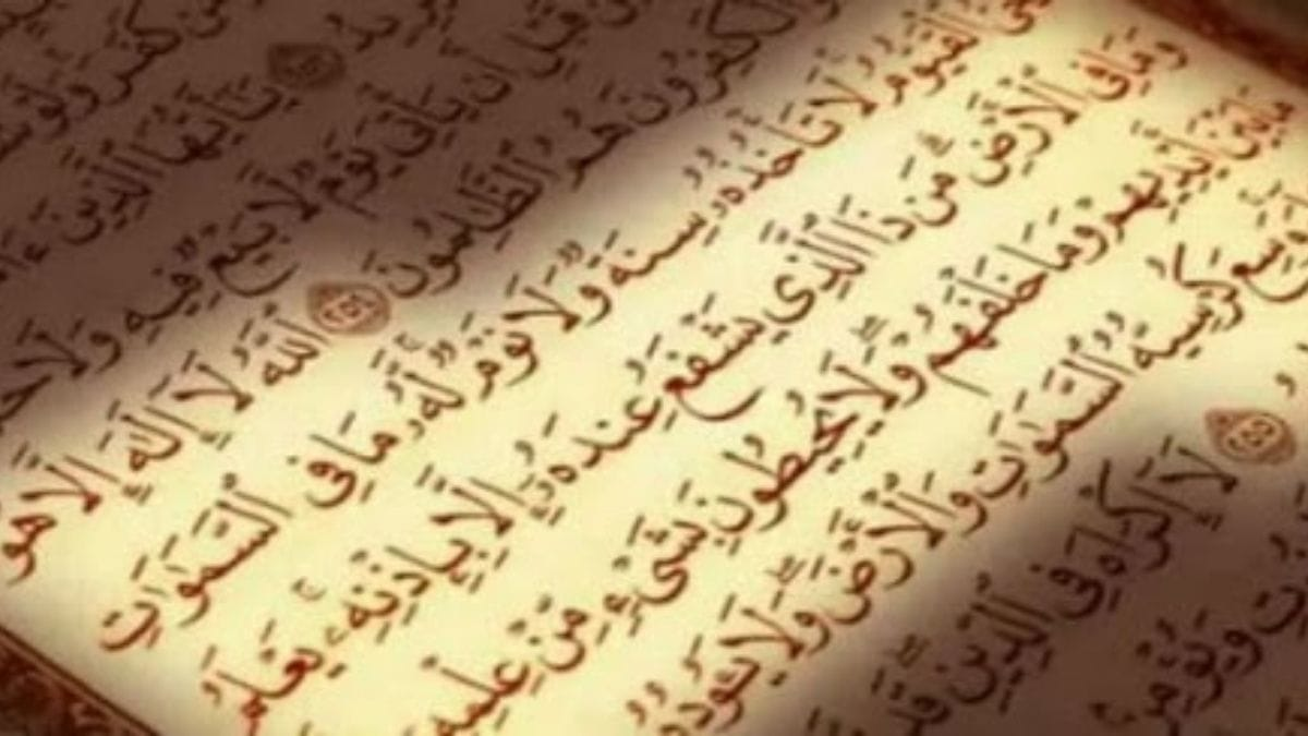 Benefits Of Reciting Ayatul Kursi Full That You Should Know