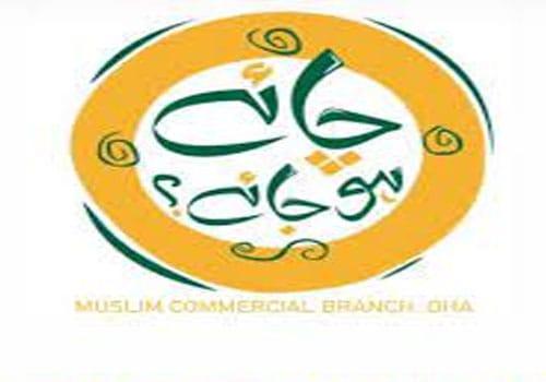 Chai Ho Jaye Abdullah Sultan