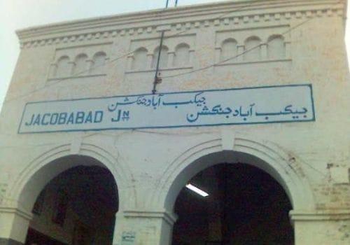Jacobabad hot weather of pakistan