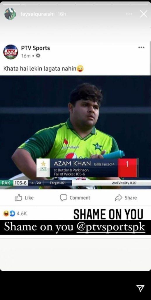 Faysal Quraishi  PTV Sports For Body Shaming