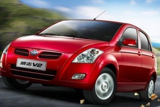 Faw V2 Car in pakistan