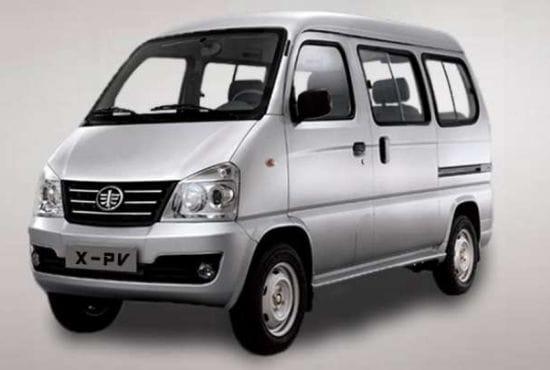 Faw X-PV Car in pakistan