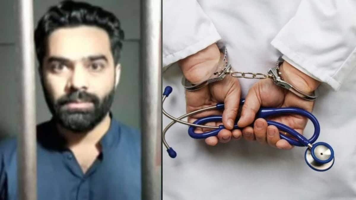 Doctor Arrested In Lahore For Making Obscene Videos Of Colleagues