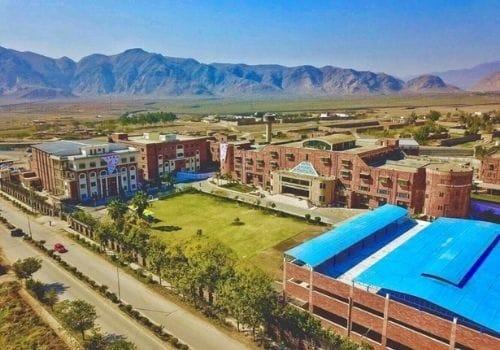 Institute of Management Sciences
